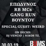 Hip Hop Live at BUMS 52020889 1974951145959690 4326508865806925824 o 150x150